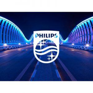 Φωτισμός Philips